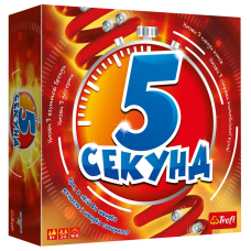 5 Секунд (5 Seconds)