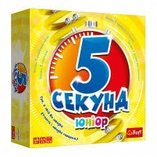 5 Секунд Юніор (5 Seconds Junior)