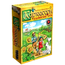 Каркассон. Альпийские Луга (Carcassonne Over Hill and Dale):