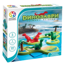 Динозаври. Таємничі острови (Dinosaurs Mystic Islands) укр.