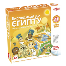 Экспедиция в Египет (Story Game Egyptian Expedition)