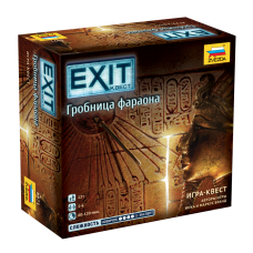 Exit-квест: Гробница фараона (Exit: The Game – The Pharaoh's Tomb)
