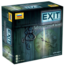 Exit-квест: Заброшенный дом (Exit: The Game - The Abandoned Cabin)