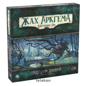 Arkham Horror. The Card Game: The Dunwich Legacy ukr.