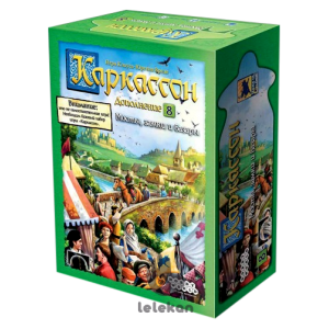 Каркассон: Мости, замки і базари (Carcassonne: Bridges, Castles, and Bazaars) доповнення