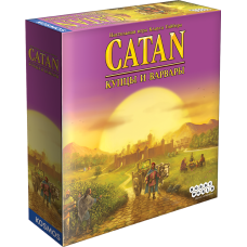 Колонизаторы Купцы и варвары (Catan: Traders & Barbarians)