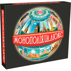 Монополия Люкс (Monopoly Luxe)