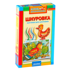 Шнурівка (STRINGS AND HOLES)