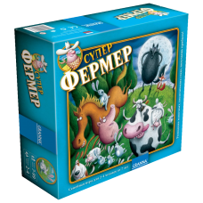 Суперфермер (SuperFarmer)