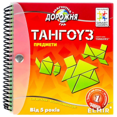 Тангоуз. Предмети (Tangoes. Items)